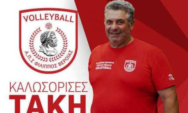 Μετά από 20 χρόνια επιστρέφει στον Φίλιππο Βέροιας ο Τάκης Χριστοφορίδης