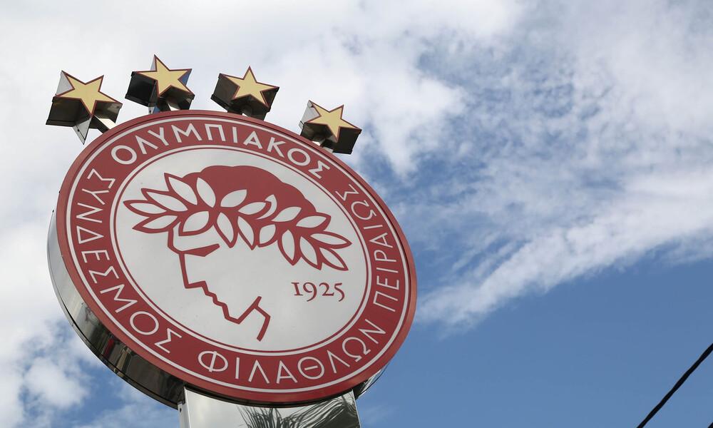 Ολυμπιακός: Επιστολή στην ΕΠΟ - Συναινεί για τον τελικό στο ΟΑΚΑ