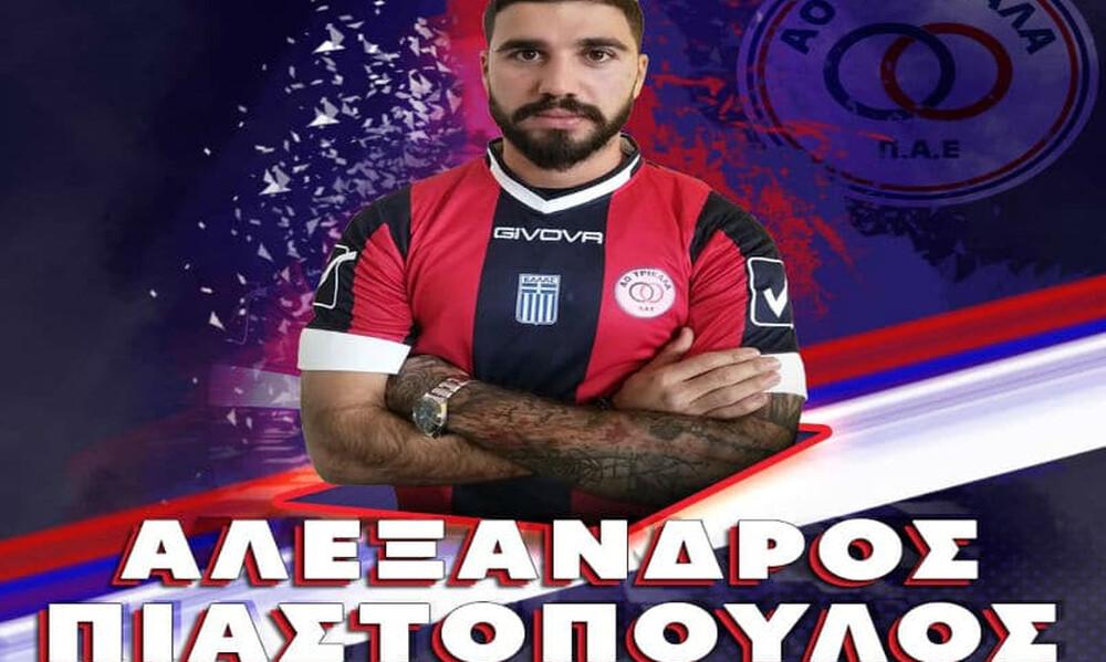 Έμεινε στα Τρίκαλα ο Πιαστόπουλος