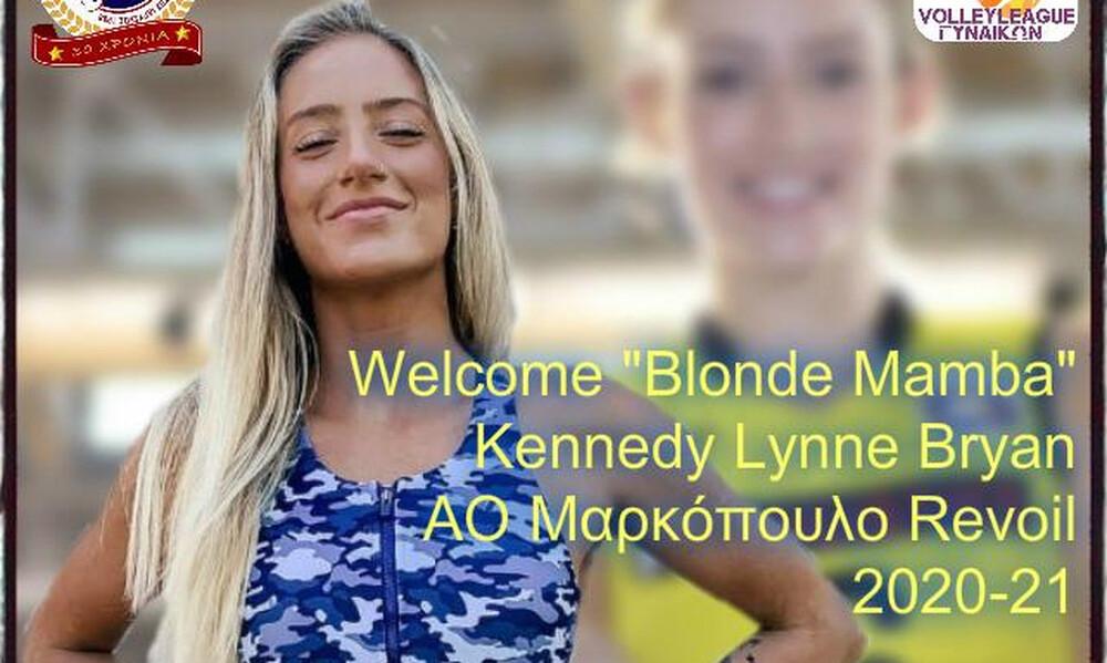 Το Μαρκόπουλο ανακοίνωσε την «Blonde Mamba», Κένεντι Μπράιαν! (videos)