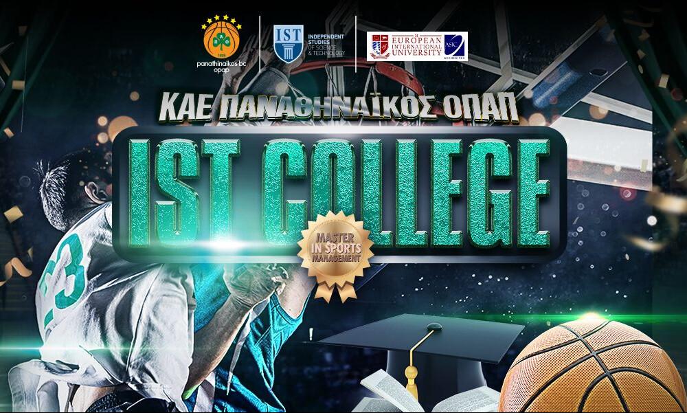 ΚΑΕ Παναθηναϊκός και IST College συνεχίζουν την κοινή πορεία τους