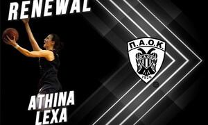 Μπάσκετ Γυναικών: Ανανέωση συνεργασίας του ΠΑΟΚ με Αθηνά Λέξα