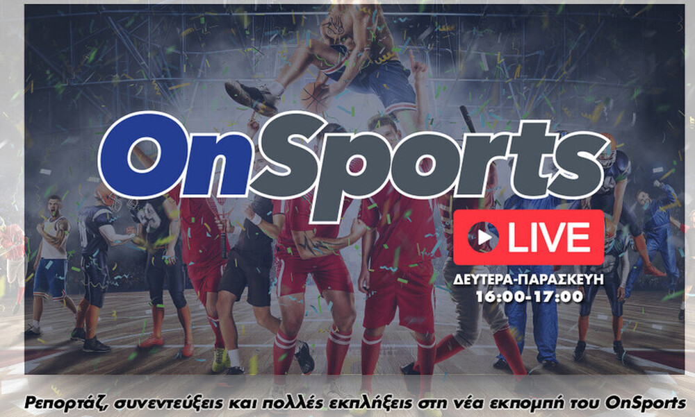 Onsports LIVE με Γιαννούλη, Πάτα (video)