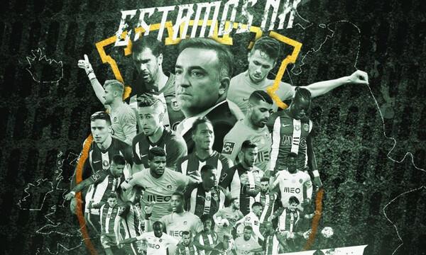 Πορτογαλία: Η Ρίο Άβε «άρπαξε» το τελευταίο ευρωπαϊκό «εισιτήριο»