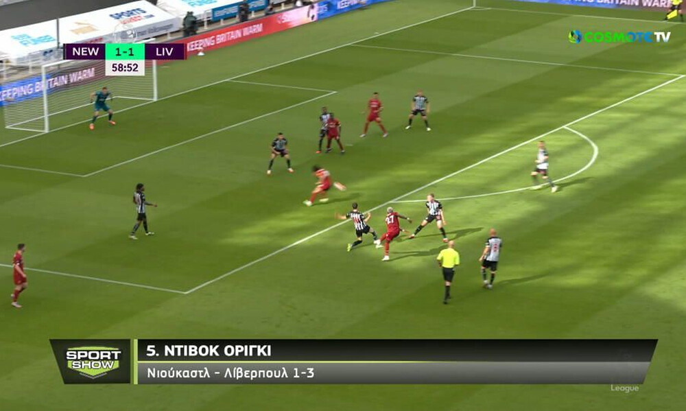 Premier League: Τα καλύτερα γκολ της τελευταίας αγωνιστικής (video)