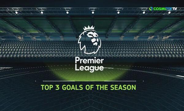 Premier League: Το top 3 της σεζόν (video)