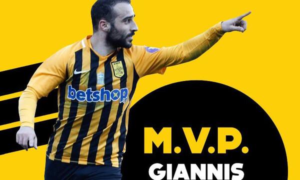 Άρης: MVP ο Φετφατζίδης!