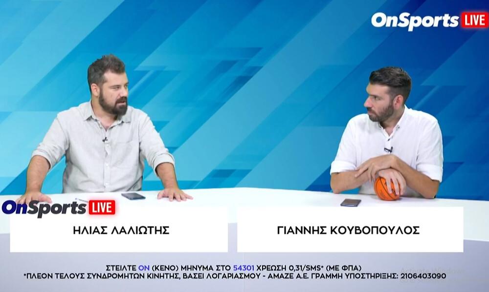 Onsports LIVE: Δείτε ξανά την εκπομπή με Κουβόπουλο και Λαλιώτη