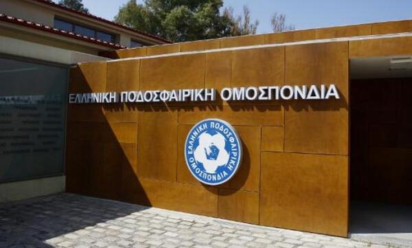 Κορονοϊός: Κρούσμα στα γραφεία της ΕΠΟ