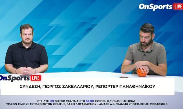 Onsports LIVE: Δείτε ξανά την εκπομπή με Κουβόπουλο και Πάτα