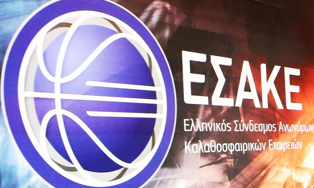 ΕΣΑΚΕ: «Σχεδιάζουμε την συνεργασία μας με την ΕΚΟ»