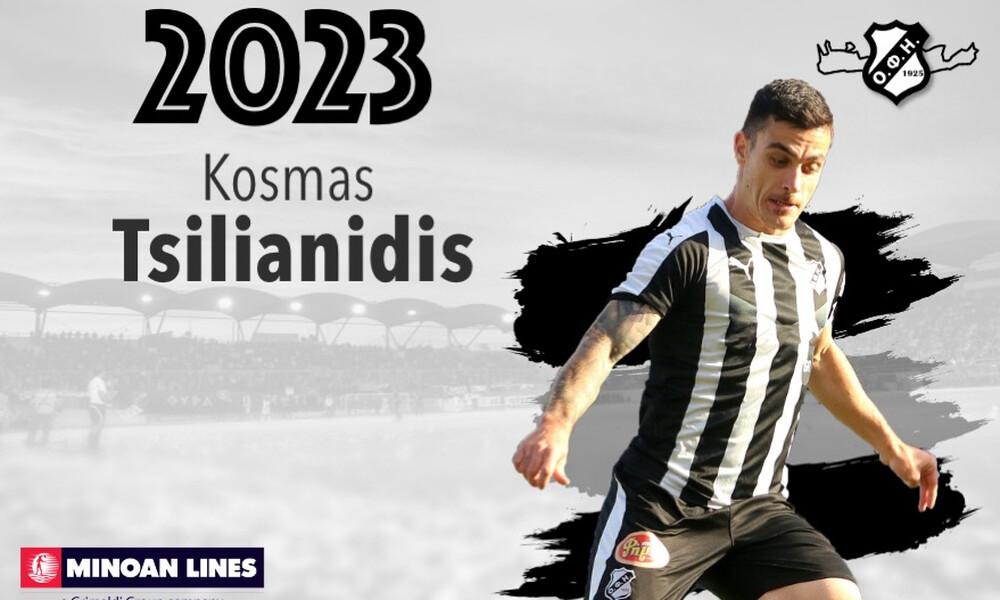 ΟΦΗ: Ανανέωσε ο Τσιλιανίδης έως το 2023