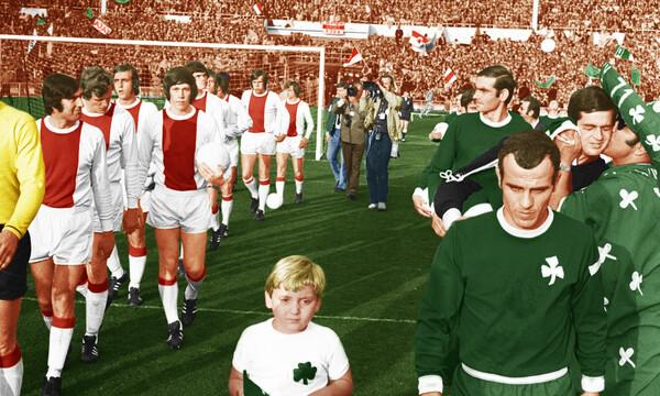 Η τρίτη φανέλα του Άγιαξ είναι εμπνευσμένη από τον τελικό του 1971 (photos)