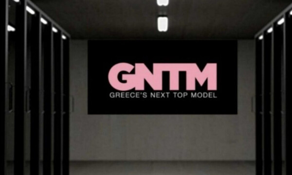 Πρώην παίκτρια του GNTM κάνει διακοπές και «τρελαίνει» κόσμο (photos)