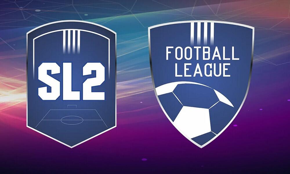 Παραμένουν ως έχουν Super League 2 και Football League