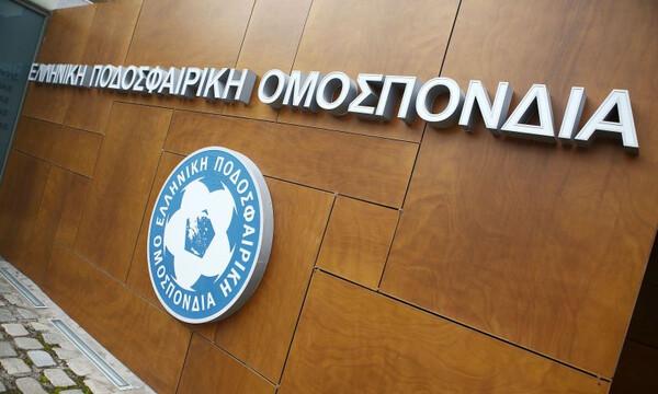 ΕΠΟ: Η ανακοίνωση για τις αποφάσεις της Εκτελεστικής Επιτροπής