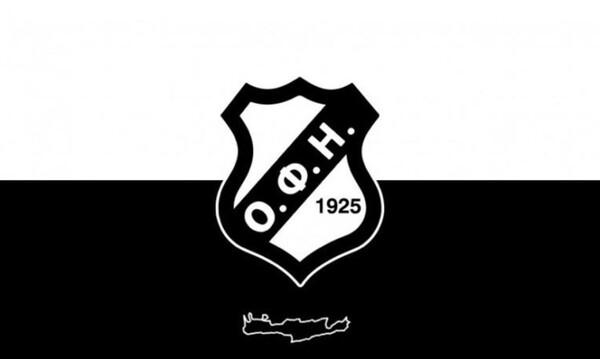 Παλαίμαχοι ΟΦΗ για το νέο σήμα: «Σκοτώσατε την ιστορία της ομάδας»