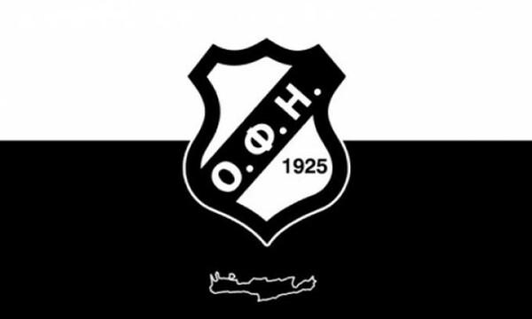«Μύλος» στον ΟΦΗ: Νέα ανακοίνωση οπαδών, κρατά το παλιό σήμα ο Ερασιτέχνης