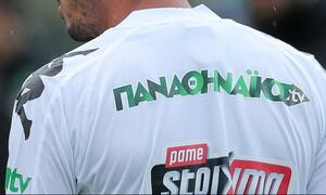 Έρχεται το Panathinaikos TV!