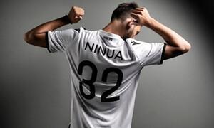 ΠΑΟΚ: Νινούα τετραετίας! (video)