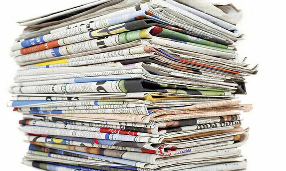 Τα πρωτοσέλιδα των αθλητικών εφημερίδων σήμερα (15/08)