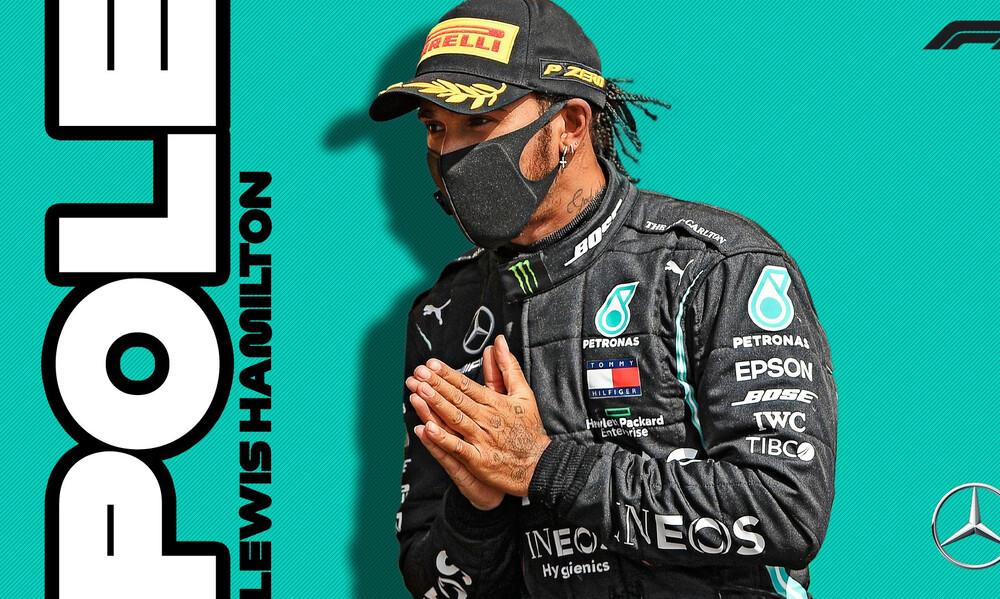 F1: Ο Χάμιλτον την pole position