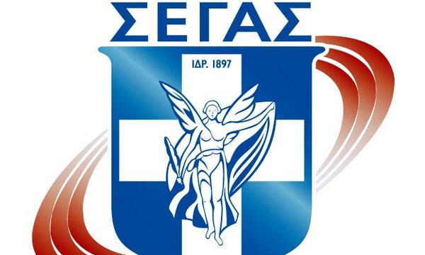 ΣΕΓΑΣ: «Δε θα συμμετάσχει η Ελλάδα στο Βαλκανικό πρωτάθλημα»