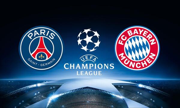 Παρί Σεν Ζερμέν-Μπάγερν Μονάχου: Η ώρα και το κανάλι του τελικού του Champions League