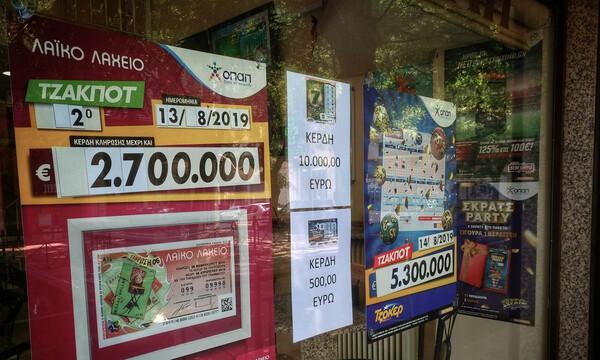 ΣΚΡΑΤΣ: Κέρδη 2.701.453 ευρώ την προηγούμενη εβδομάδα