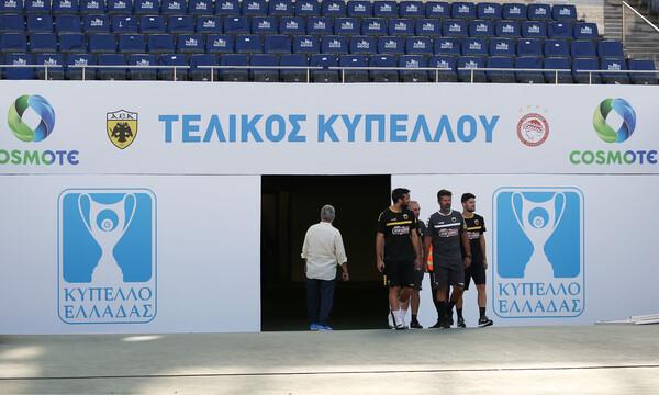 ΕΠΟ: Αναβολή στο πρωτάθλημα και τελικός κυπέλλου 12/9 στη Ριζούπολη!