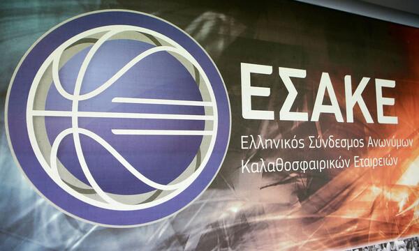 ΕΣΑΚΕ: Στο τραπέζι ο κεντρικός χορηγός στις 9 Σεπτέμβρη