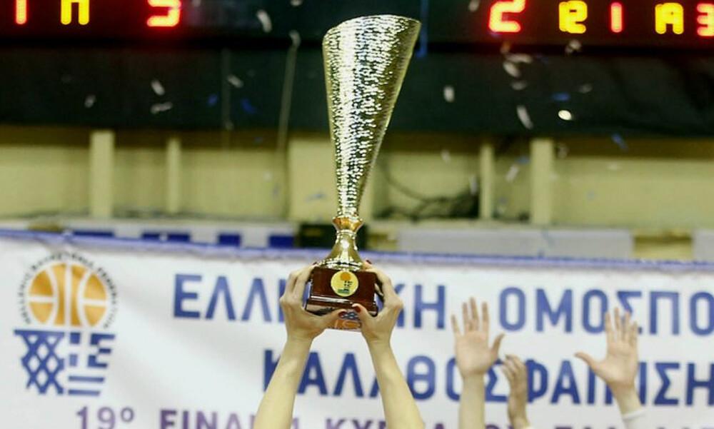 Κύπελλο Γυναικών Μπάσκετ: Κλήρωση χωρίς ντέρμπι