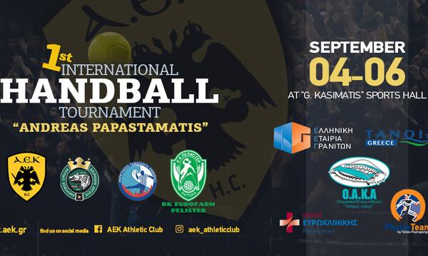 Χάντμπολ: Φιλικό τουρνουά με… απονομή του Πρωταθλήματος στην Πρωταθλήτρια ΑΕΚ!