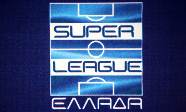 Super League: Σέντρα στις 11/9, κλήρωση στις 4/9