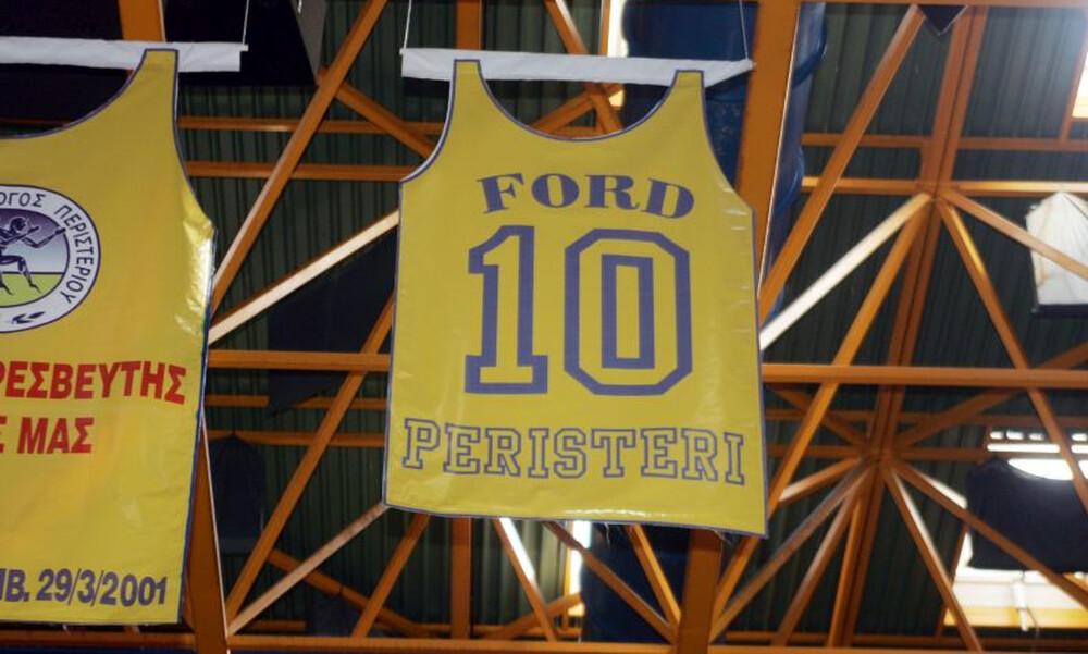 Περιστέρι: Δεν ξέχασε τον Αλφόνσο Φορντ (video+photos)