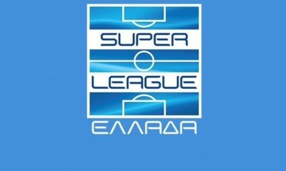 Super League: Εγκρίθηκε η προκήρυξη
