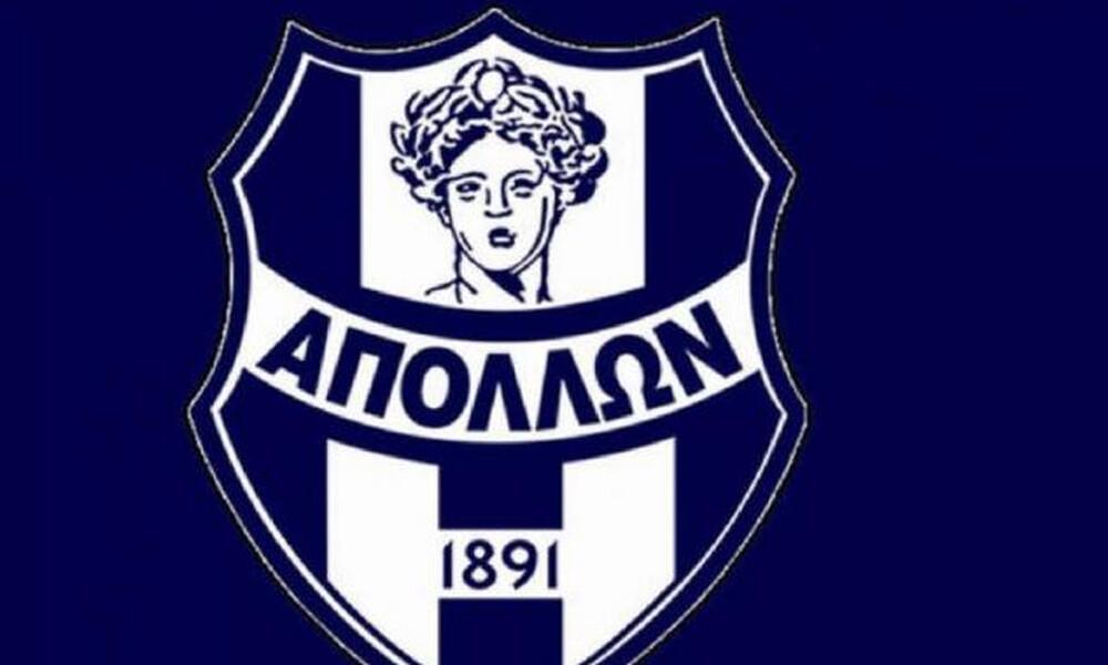 Super League: Δεν παίζει ο Απόλλων Σμύρνης στις 3 πρώτες αγωνιστικές - Δύο ο ΠΑΣ Γιάννινα