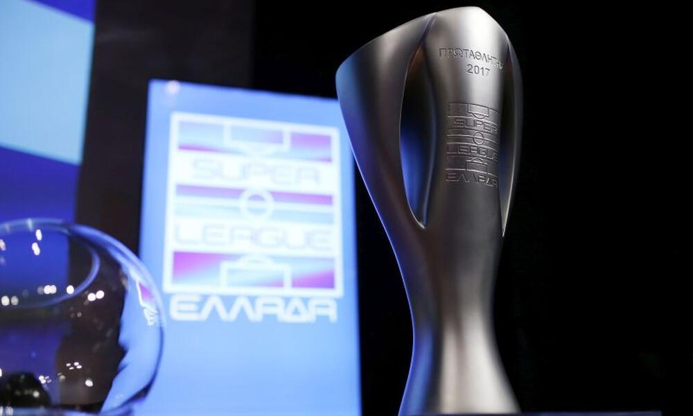 Live Streaming η κλήρωση της Super League (video)