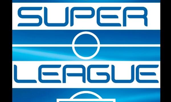Super League: H νέα μπάλα του πρωταθλήματος (photos)