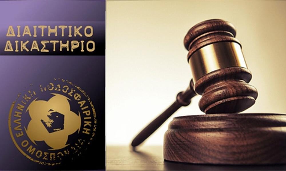 Η απόφαση του Διαιτητικού υπέρ των Χανίων και οι ποινές σε Πανιώνιο, Κέρκυρα, Απόλλωνα Πόντου