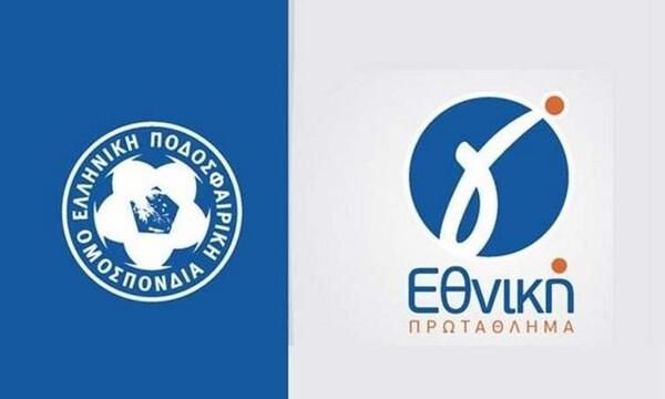 Εξώδικο στην ΕΠΟ για αναβολή της κλήρωσης στη Γ' Εθνική! (photo)