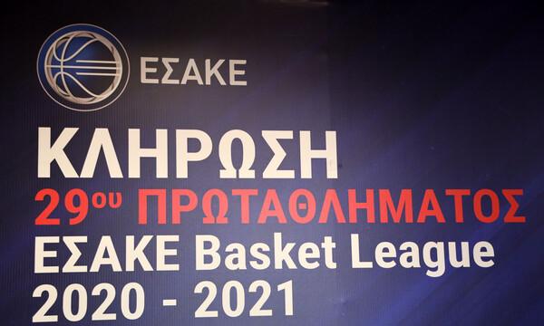 Basket League: Η πρεμιέρα του νέου πρωταθλήματος