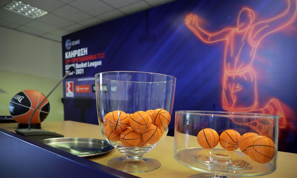 Basket League: Τότε θα παίξουν Παναθηναϊκός ΟΠΑΠ-ΑΕΚ και τα ντέρμπι της Θεσσαλονίκης