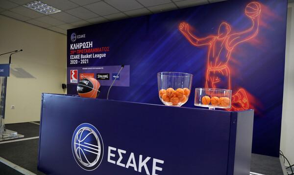 Basket League: ΟΛΟ το πρόγραμμα της σεζόν 2020/21