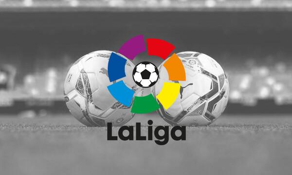 La Liga: Μετάθεση της πρεμιέρας