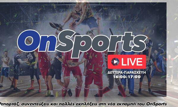 Το Onsports Live επιστρέφει με Νικολογιάννη-Κουβόπουλο