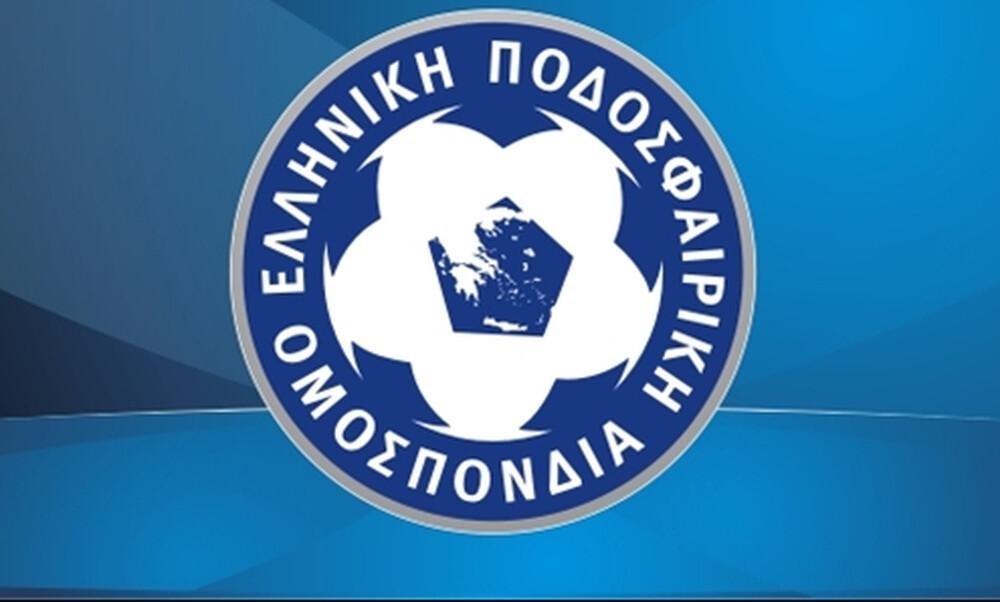 H απάντηση της ΕΠΟ στον Ολυμπιακό: «Τηρούμε κατά γράμμα τη νομιμότητα»