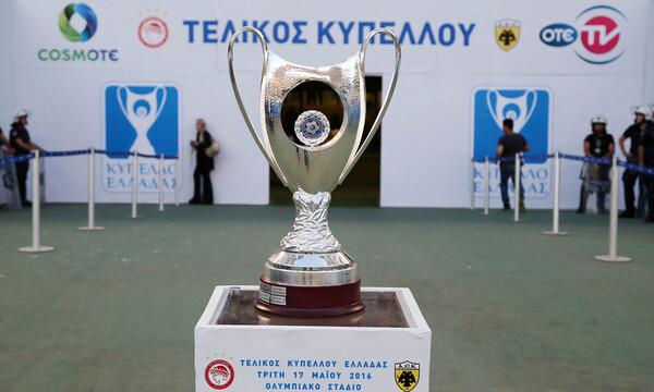 ΑΕΚ-Ολυμπιακός: Ο τελικός Κυπέλλου μέσα από αριθμούς και χρονολογίες (photos)