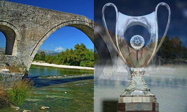 Τελικός Κυπέλλου Ελλάδας: Το… γεφύρι της Άρτας!