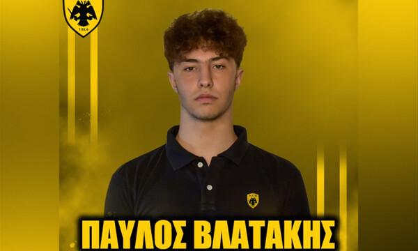 Πόλο: Ο 17χρονος περιφερειακός, Παύλος Βλατάκης από τον Πανιώνιο... μετακόμισε στην ΑΕΚ